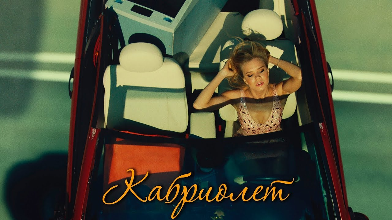 Группировка «Ленинград» анонсировала новый клип «Кабриолет»