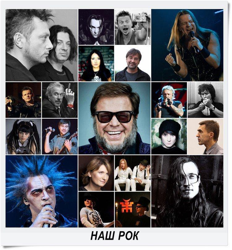 10 легендарных русских рок-групп