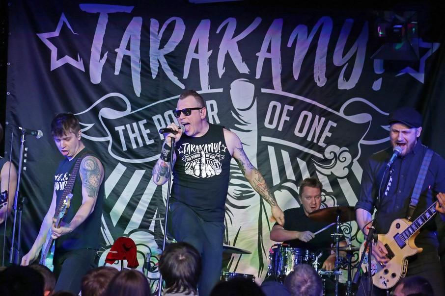 панк-группа Тараканы