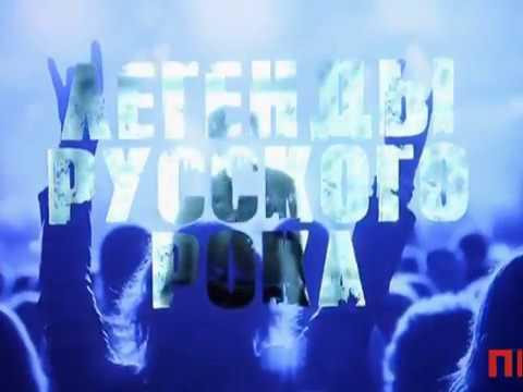 Популярные рок-концерты