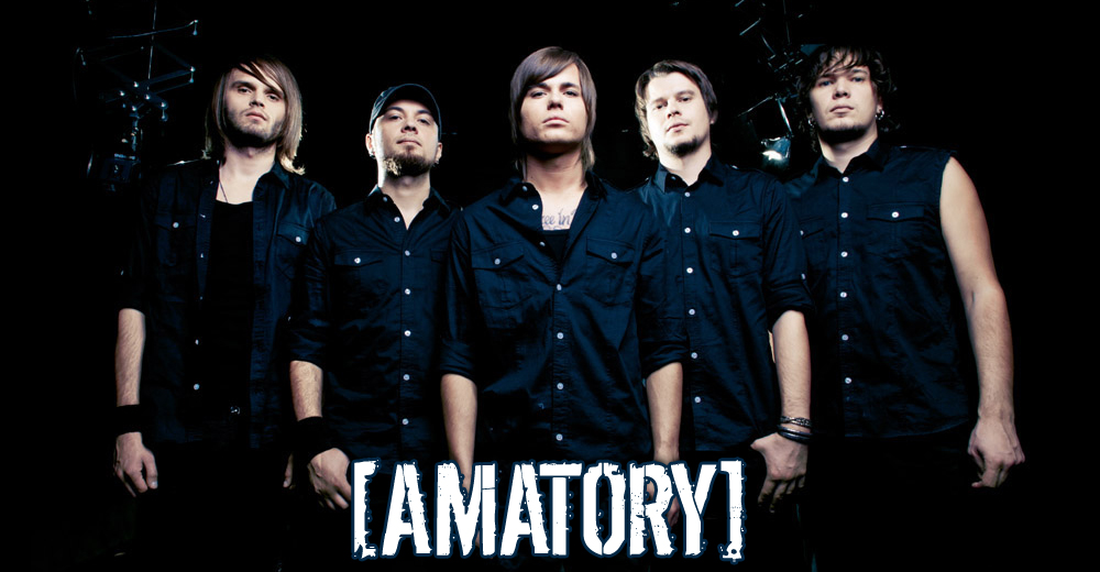 Группа Amatory