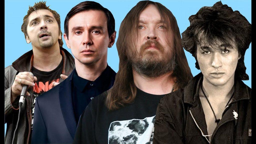 Кто ты из исполнителей русского рока?